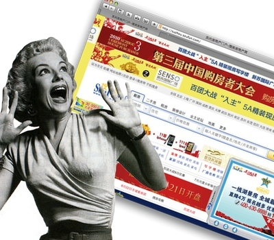 woman vintage website chinese scream afraid